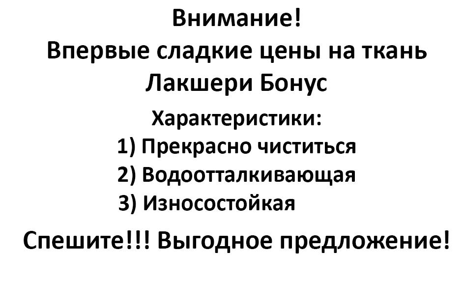 Диван фото 6 — интернет-магазин Диван Киев