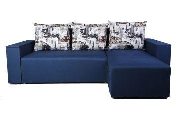 Угловой диван Босс №5 Brilliant фото 1 — интернет-магазин Диван Киев